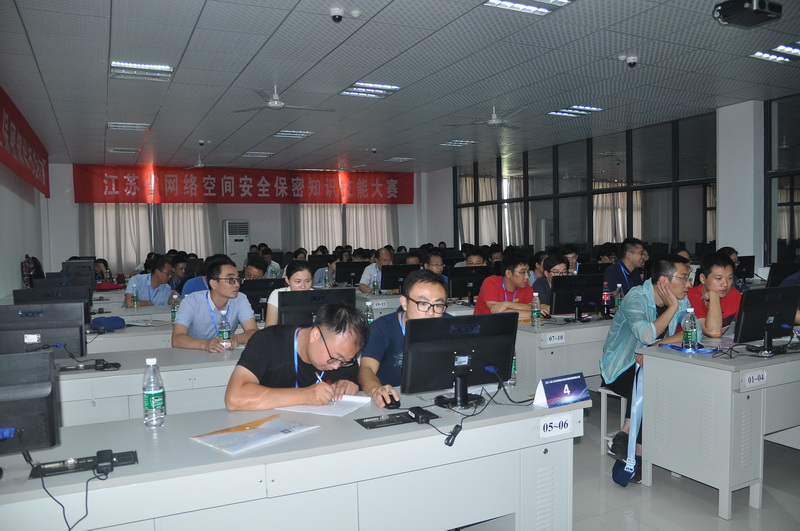 我校承办首届江苏省网络空间安全保密知识技能大赛-小绿草信息安全实验室